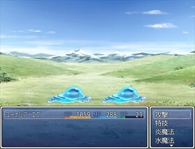 編入生と魔法学園物語 Game Screen Shot4