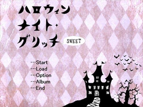 ハロウィンナイト・グリッチSWEET Game Screen Shot2