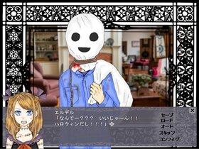 ハロウィンナイト・グリッチSWEET Game Screen Shot4