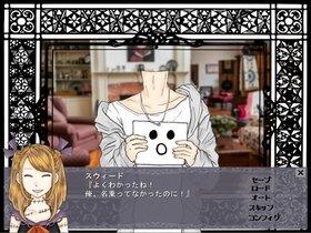 ハロウィンナイト・グリッチSWEET Game Screen Shot5