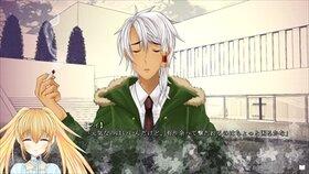 ホロビノセカイ。piece#01/4 Seasons +【体験版】 Game Screen Shot3