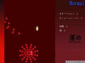 式神少女の不思議な運命~DevilServant Game Screen Shot2