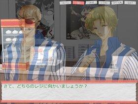 いきのびろ!素辺蘭花のいちにち Game Screen Shot5