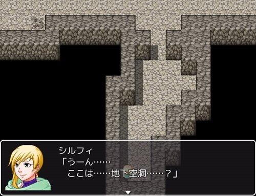 プリンセスクエスト Game Screen Shot1