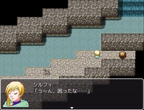 プリンセスクエスト Game Screen Shot2