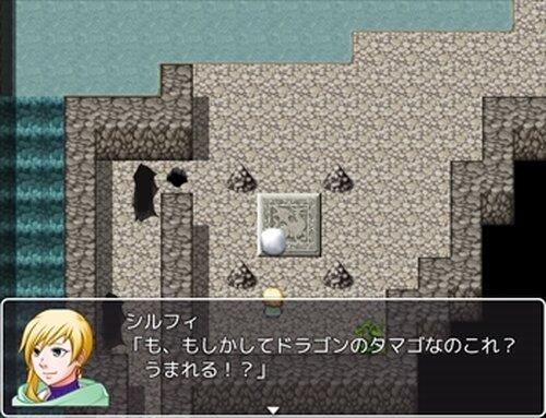 プリンセスクエスト Game Screen Shot3