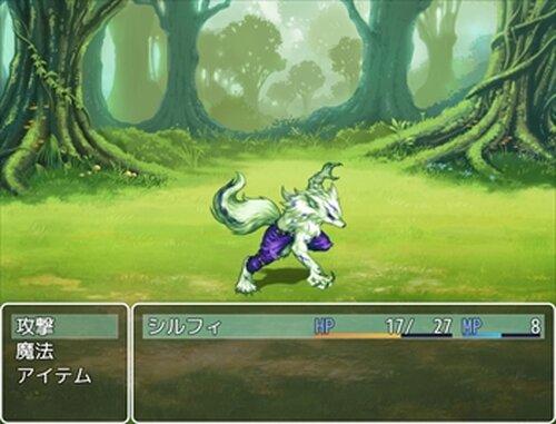 プリンセスクエスト Game Screen Shot4