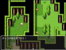 プリンセスクエスト Game Screen Shot5