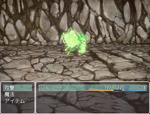 プリンセスクエスト Game Screen Shots