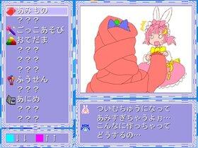 ようじょぅ! Game Screen Shot5