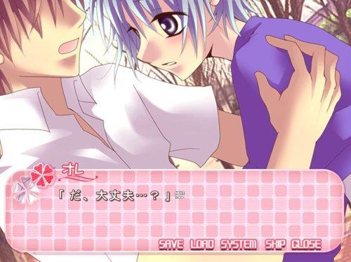 イリュージョン~記憶のカケラ~ Game Screen Shot