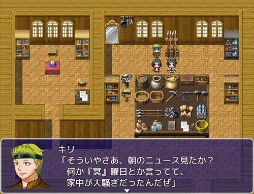干支ランジェパーティー2 Game Screen Shot1