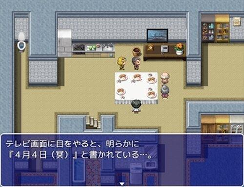 干支ランジェパーティー2 Game Screen Shot2