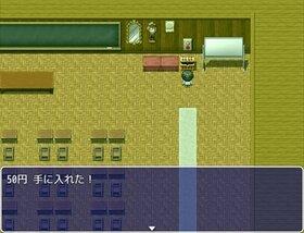 干支ランジェパーティー2 Game Screen Shot3