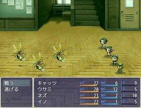 干支ランジェパーティー2 Game Screen Shot4