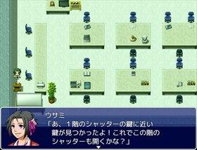 干支ランジェパーティー2 Game Screen Shot5