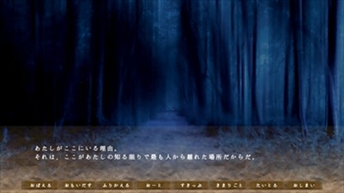 幸運の魔女 Game Screen Shot2