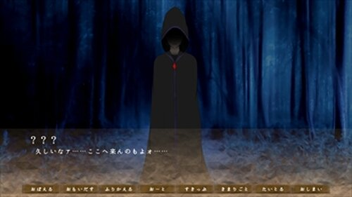 幸運の魔女 Game Screen Shot3