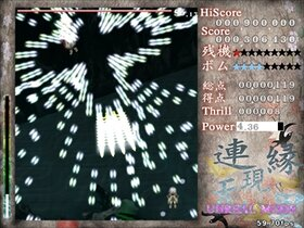 連縁无現里 ~ Evanescent Existence Game Screen Shot4