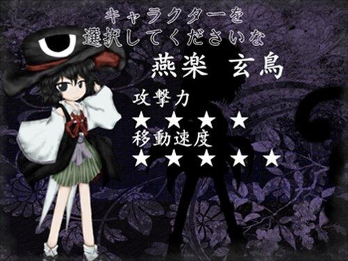 連縁蛇叢釼 ~ Earthen Miraculous Sword Game Screen Shot2