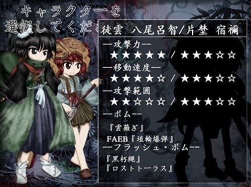 連縁霊烈傳 ~ Reactivate_majestical_imperial Game Screen Shot2