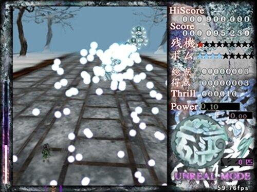 連縁霊烈傳 ~ Reactivate_majestical_imperial Game Screen Shot3