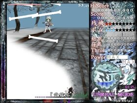 連縁霊烈傳 ~ Reactivate_majestical_imperial Game Screen Shot5