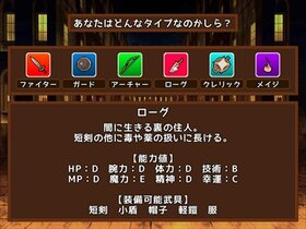 夢幻の塔 Game Screen Shot2