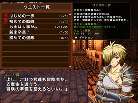 夢幻の塔 Game Screen Shot3
