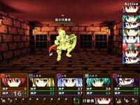 夢幻の塔のゲーム画面