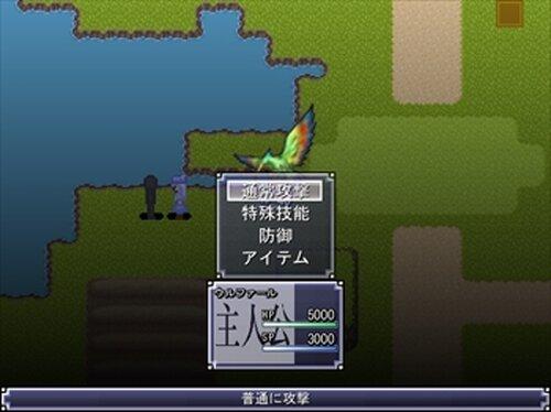 三途オブリバティ Game Screen Shot2