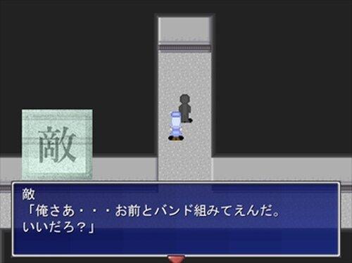 三途オブリバティ Game Screen Shot3