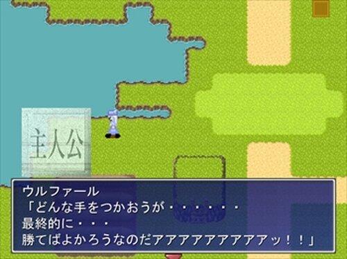 三途オブリバティ Game Screen Shots