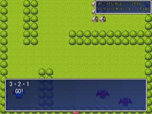 ボンバーガール Game Screen Shot1