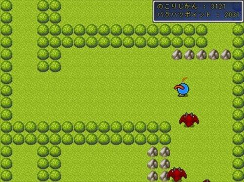 ボンバーガール Game Screen Shot2