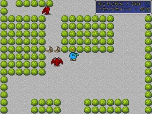 ボンバーガール Game Screen Shot3