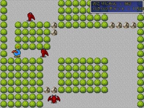 ボンバーガール Game Screen Shot4
