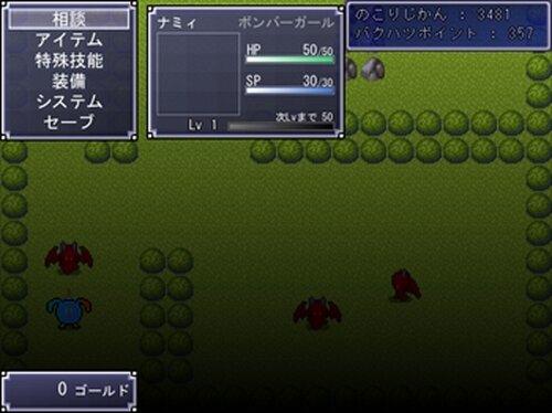 ボンバーガール Game Screen Shot5