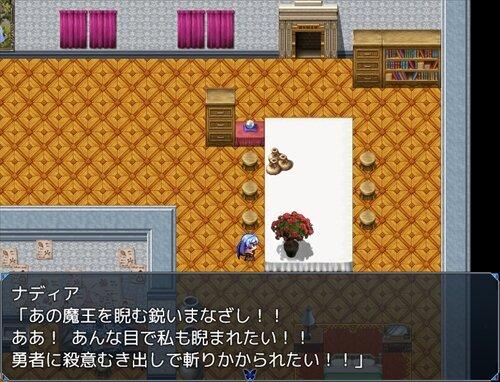 吸血姫と勇者 Game Screen Shot1