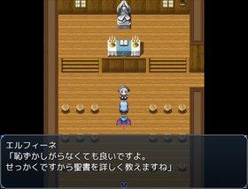 吸血姫と勇者 Game Screen Shot4