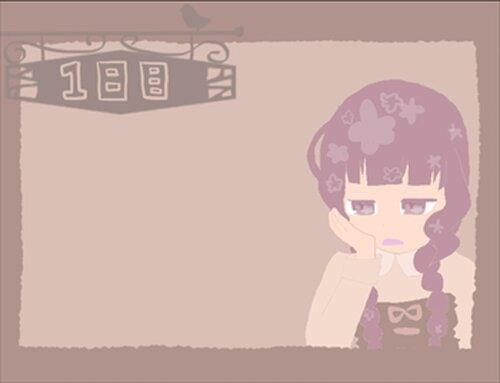 うたかたみっか。 Game Screen Shot3