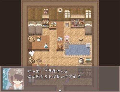 うたかたみっか。 Game Screen Shot4