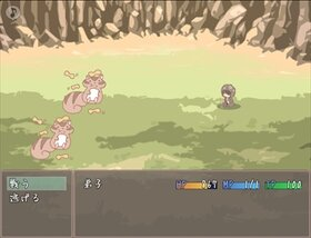 うたかたみっか。 Game Screen Shot5