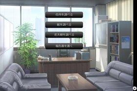 不死の探査録 Game Screen Shot2