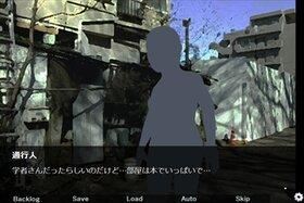 不死の探査録 Game Screen Shot3