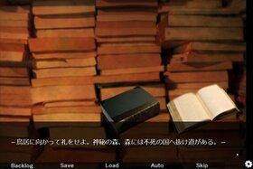 不死の探査録 Game Screen Shot4