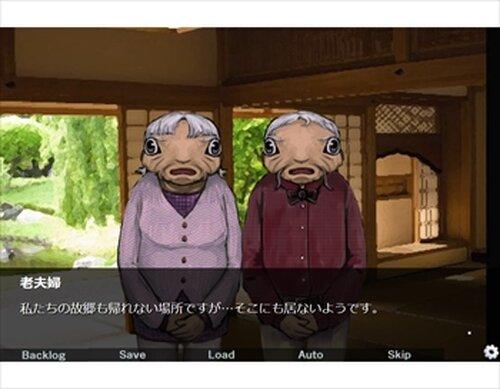 不死の探査録 Game Screen Shots