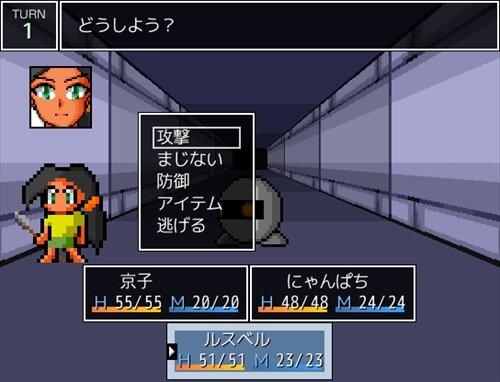 京子さんの冒険 ~アボンバ王朝の遺跡~ Game Screen Shot1