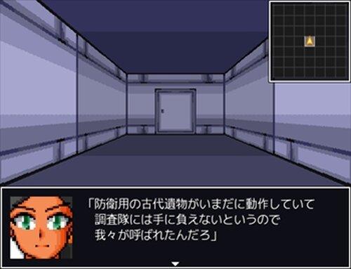 京子さんの冒険 ~アボンバ王朝の遺跡~ Game Screen Shot2