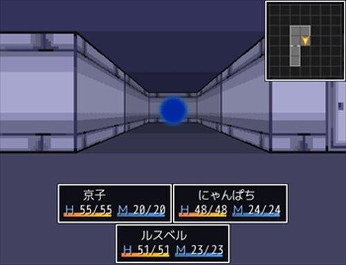 京子さんの冒険 ~アボンバ王朝の遺跡~ Game Screen Shot3